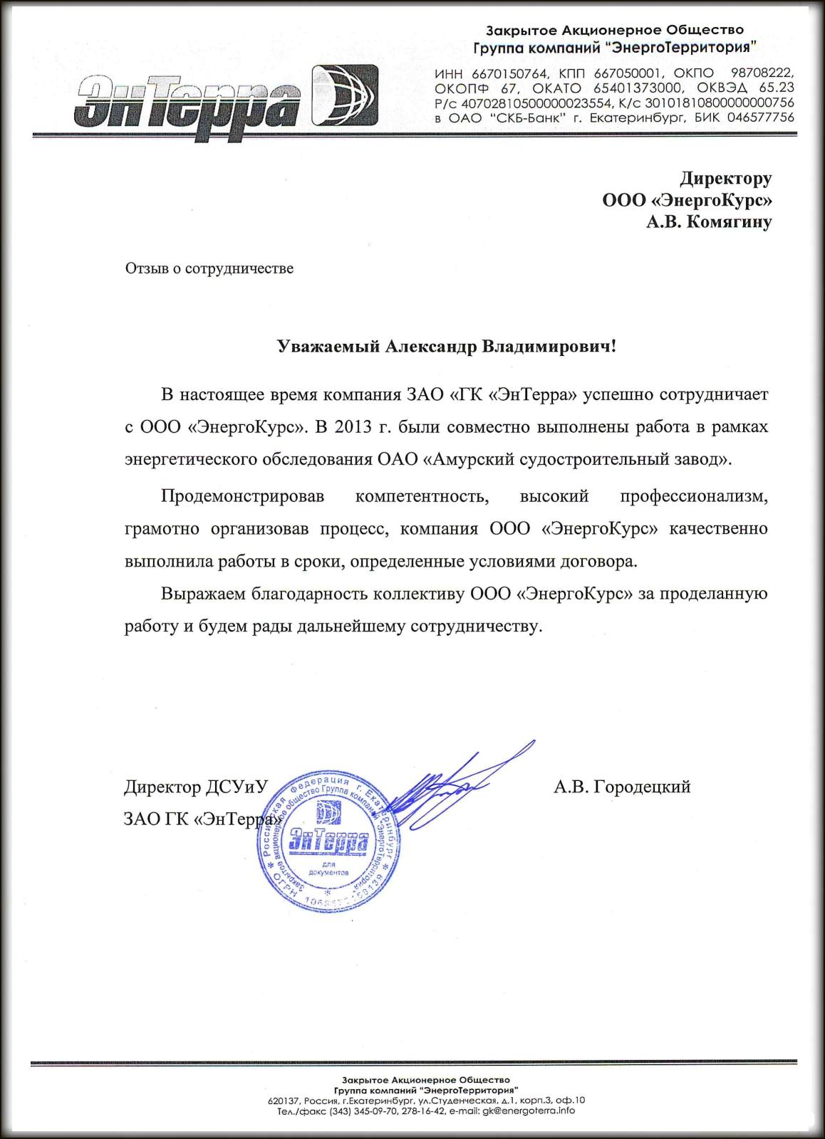 Столовая Сельхозтехники - Ирбит, Свердловская обл.